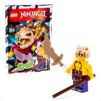 Lego Ninjago Анаконда