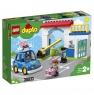 Лего 10902 Полицейский участок Lego Duplo