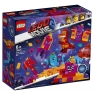 Лего 70825 Шкатулка королевы Многолики Собери, что хочешь Lego Movie