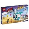 Лего 70830 Падруженский Звездолёт Мими Катавасии Lego Movie