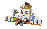 Лего 21145 Арена-череп Lego Minecraft