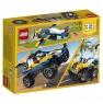Лего 31087 Пустынный багги Lego Creator