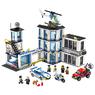 Полицейский участок 60141
