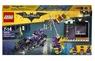 Lego Batman 70902 Погоня за Женщиной-кошкой