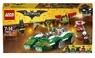 Lego Batman 70903 Гоночный автомобиль Загадочника