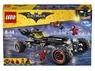 Lego Batman 70905 Бэтмобиль