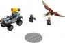 Lego Jurassic World 75926 Погоня за птеранодоном