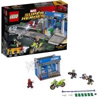 Lego Super Heroes 76082 Ограбление банкомата