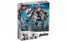 Лего Воитель Lego Super Heroes 76124