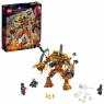 Лего Бой с Расплавленным Человеком Lego Super Heroes 76128