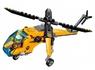 Lego City 60158 Грузовой вертолёт исследователей джунглей