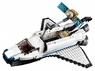 Lego Creator 31066 Исследовательский космический шаттл