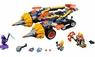 Lego Nexo Knights 70354 Бур-машина Акселя