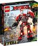 Lego Ninjago 70615 Огненный робот Кая