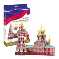 3D Пазлы Рождественская церковь МС191H