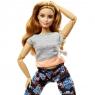 Кукла Barbie Безграничные движения Йога FTG84