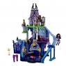 Игровой набор Monster High Катакомбы Слияние монстров BJR18