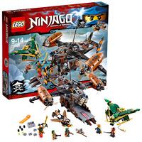 Лего 70605 Цитадель несчастий Lego Ningajo
