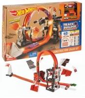 Трек Hot Wheels Ударная волна DWW96