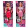 Кукла Simba Штеффи в роскошной одежде 10 5732322