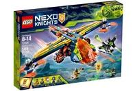 Lego Nexo Knights 72005 Аэро-арбалет Аарона