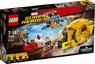 Lego Super Heroes 76080 Месть Аиши