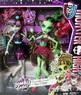 Набор кукол Monster High Венера МакФлайтрап и Рошель Гойл: Зомбированная вечеринка BJR17