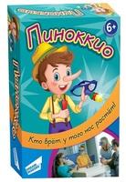 Настольная игра Dream Makers Пиноккио 1718H