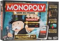 Настольная игра Monopoly Hasbro Монополия с банковскими картами B6677