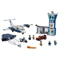 Лего 60210 Воздушная полиция: авиабаза Lego City
