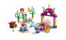Lego Juniors 10765 Подводный концерт Ариель