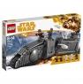 Лего 75217 Имперский транспорт Lego Star Wars