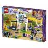 Лего 41367 Соревнования по конкуру Lego Friends
