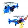 Детская игрушка Dickie Вертолет 20 330 8356