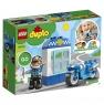 Лего 10900 Полицейский мотоцикл Lego Duplo