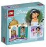 Лего 41158 Башенка Жасмин Lego Disney