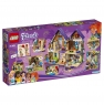 Лего 41369 Дом Мии Lego Friends