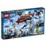 Лего 60209 Воздушная полиция: кража бриллиантов Lego City