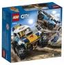 Лего 60218 Участник гонки в пустыне Lego City