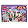 Lego Friends 41119 Кондитерская