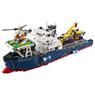Lego 42064 Исследователь океана