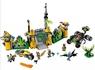 Лего Чима База Лавертуса Lego Chima 70134