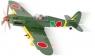 Истребитель Коби Kawasaki Cobi 5520