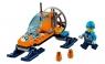 Lego City 60190 Аэросани