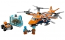 Lego City 60193 Арктический вертолет
