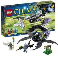 Лего Чима Крылатый истребитель Браптора Lego Chima 70128