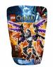 Лего Чима ЧИ Разар Lego Chima 70205
