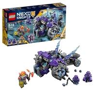Три брата Lego Nexo Knights 70350