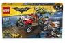 Lego Batman 70907 Хвостовоз Убийцы Крока