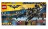 Lego Batman 70908 Скатлер